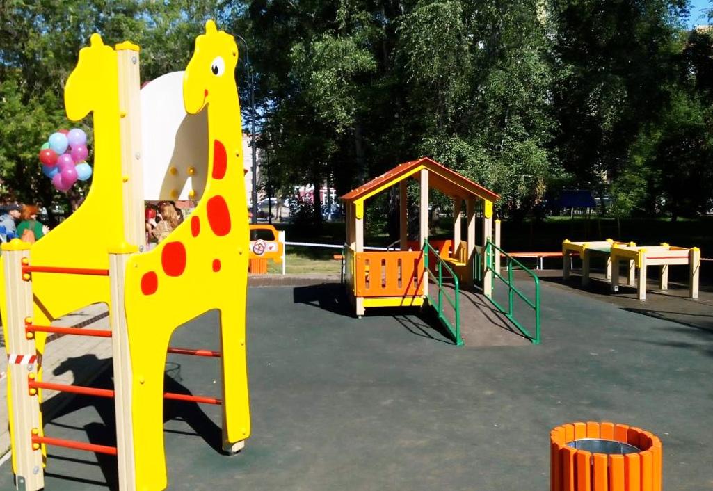 mindovski-park